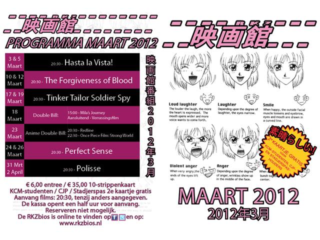 RKZbios Flyer March 2012